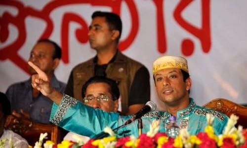 Sajib Wazed Joy in a recent iftar party, Son of Sheikh Hasina